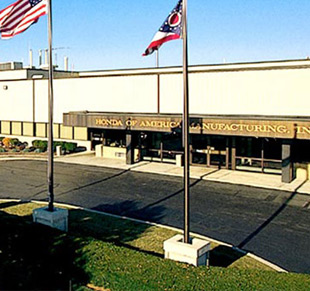 Engine Plant for Honda of America